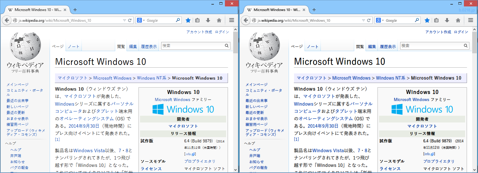 Windows_10_Compare_MacType